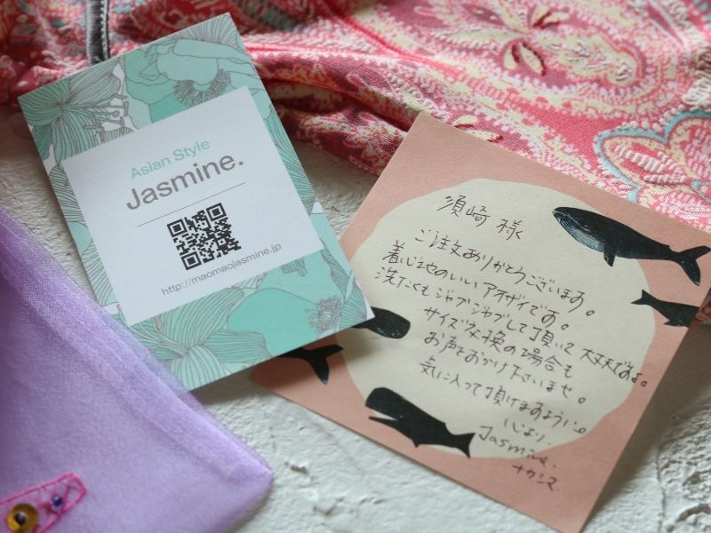 Jasmineさんから届いた手書きメッセージ