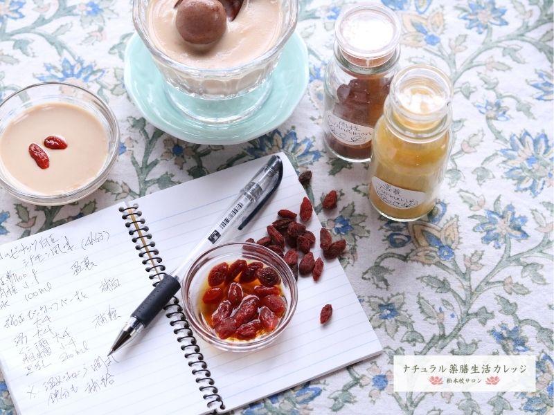 薬膳レシピ作成ピーナッツソース